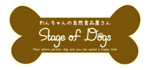 Stage of Dogs